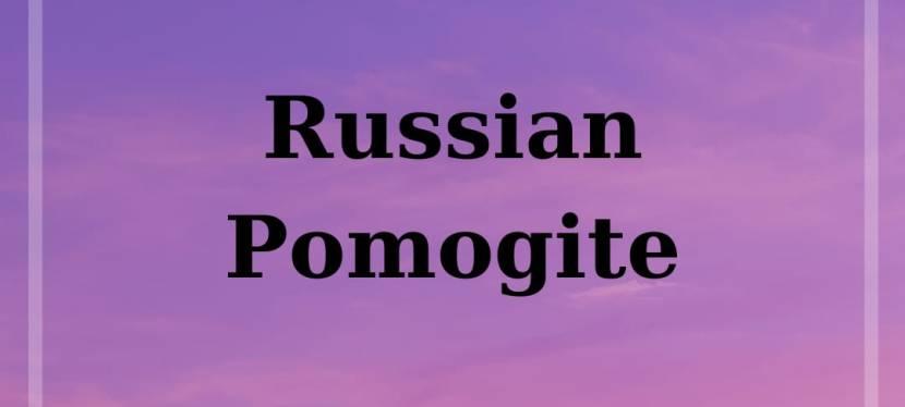 Russian Pomogite